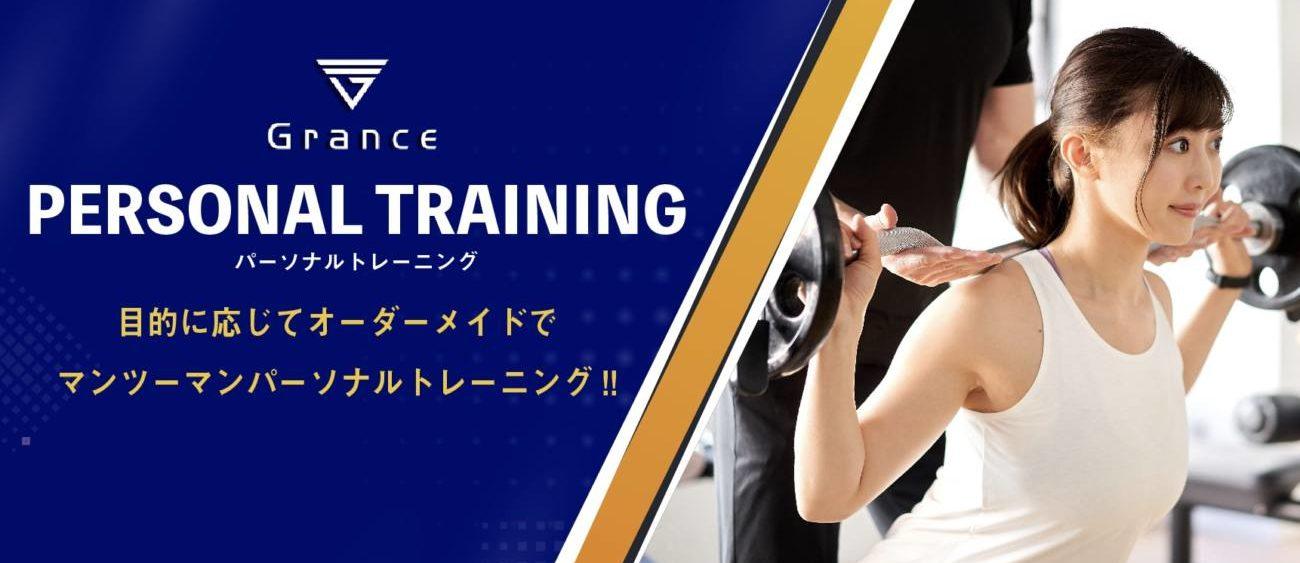 岡山のパーソナルトレーニング